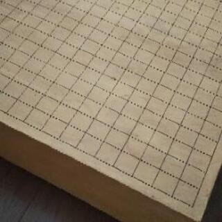 【高級】碁盤(厚さ15センチ)