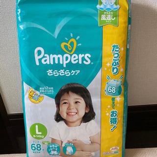 パンパースおむつ【テープ式】未開封 1袋(68枚入)