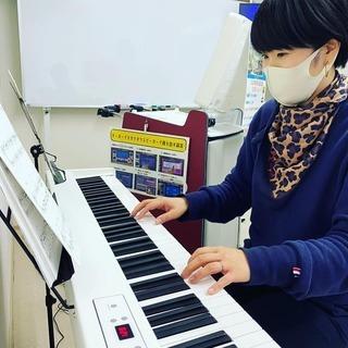 【単発OK!】気軽にやりたい!鍵盤トレーニング2月の体験レッスン♪