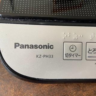 Panasonic IHクッキングヒーター KZ-PH33