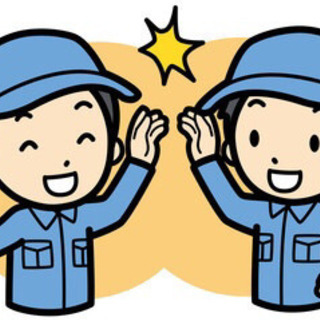 急募‼︎‼︎【蔵王町】機械オペレーター★村田ICより車で7…