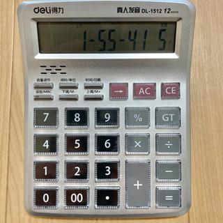 中国語 しゃべる 計算機 12桁