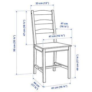 IKEA JOKKMOKK ヨックモック 椅子 - 家具
