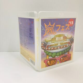 【ネット決済・配送可】【ジャンク品】ARASHI アラフェス'1...