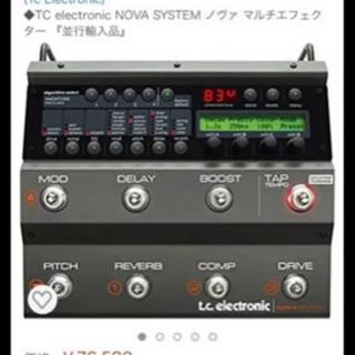 【コスパ最高】NOVA system マルチエフェクター!近隣配...