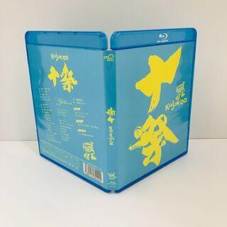 【ネット決済・配送可】【ジャンク品】十祭[Blu-ray]