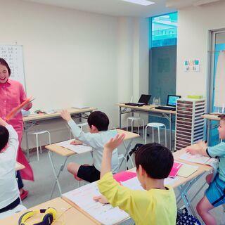 英語×タイピングで英語を楽しく最短で習得!