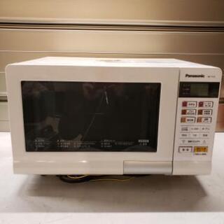 Panasonic パナソニック オーブンレンジ NE-T…