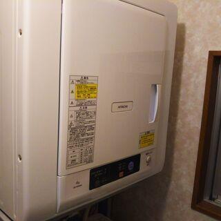 (済)日立 衣類乾燥機 4.0kg HITACHI DE-N40...