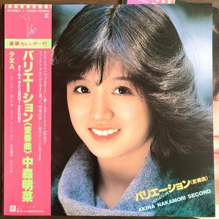 中森明菜 - プロローグ・バリエーション 序幕・変奏曲 LPレコード 2枚セット - 本/CD/DVD