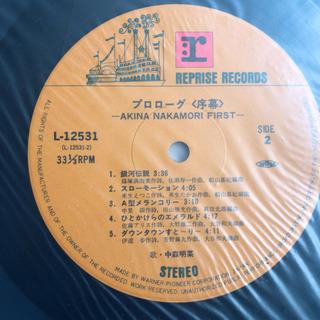 中森明菜 - プロローグ・バリエーション 序幕・変奏曲 LPレコード 2枚セット - 売ります・あげます