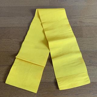 半幅帯 黄色