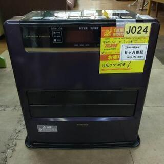 J024★6ヶ月保証★石油ファンヒーター★CORONA F…