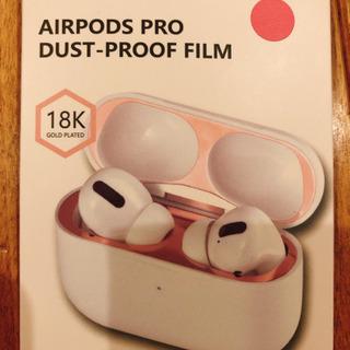 新品未使用!AirPodsPro用 故障予防シール  ダストプル...