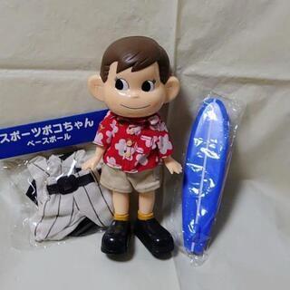 (値下げしました!)☆新品☆ 不二家 ポコちゃん 人形
