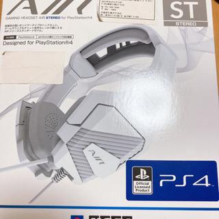 HORIヘッドホン(PS4用)
