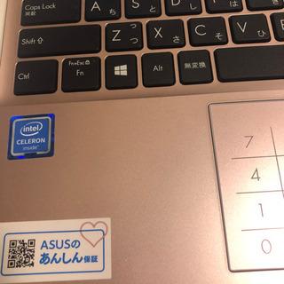 【ネット決済】ノートパソコン ASUS  E210MA
