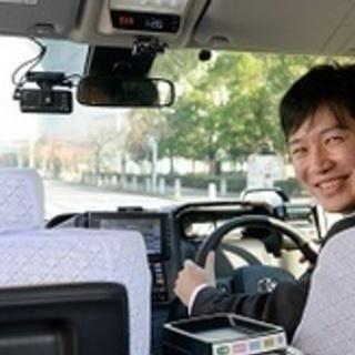 【未経験者歓迎】タクシー運転手/正社員/横浜市南区六ッ川/普通免...