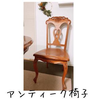 ロココ調 猫脚 ダイニングチェア アンティーク椅子