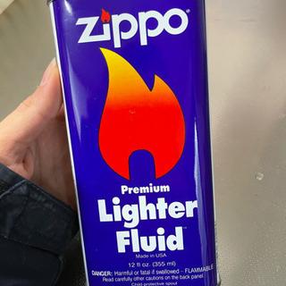 zippoのオイル