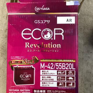 新品!GS ユアサ バッテリー m42 55B20L