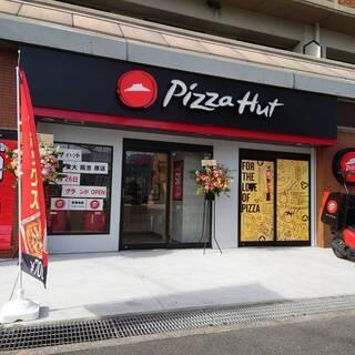 【PizzaHut】ピザハット・東大阪吉原店がオープンしました♪