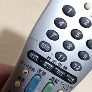 !!取引決定!!本日夜+テレビ回収☆★SHARP AQUOS32インチ液晶テレビ★☆ - 売ります・あげます