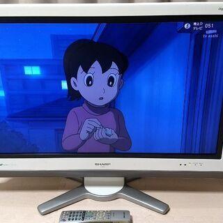 !!取引決定!!本日夜+テレビ回収☆★SHARP AQUOS32インチ液晶テレビ★☆の画像