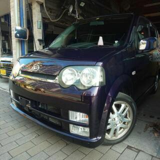 カスタム人気色の紫(車検2年付)