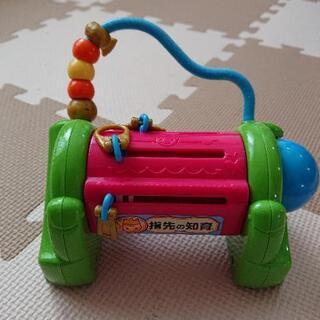 知育玩具差し上げます!