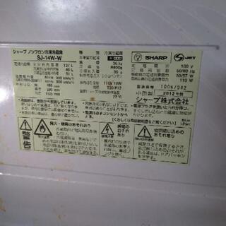 【ネット決済】【現地引取限定】SHARP冷蔵庫