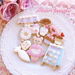 川越市☆バレンタインアイシングクッキーレッスン