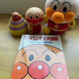 【ネット決済】アンパンマンおもちゃセット