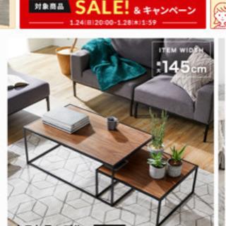 【ネット決済】ネストテーブル ローテーブル おしゃれ 二個セット...