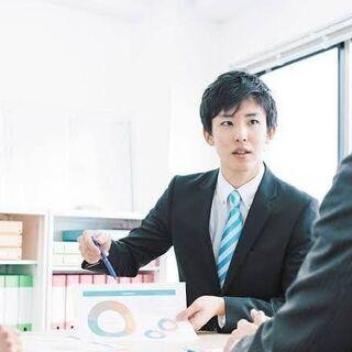 【休暇・福利厚生充実】大手税理士事務所でのアシスタント募集!