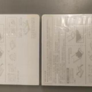 レア★ソニー・80分MD2枚セット☆新品未使用