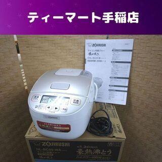 象印 3合炊き 2019年製 炊飯器 マイコン炊飯ジャー  極め...