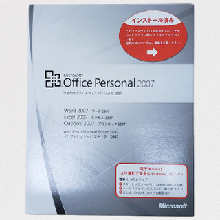 完売しました!Microsoft Office Personal...