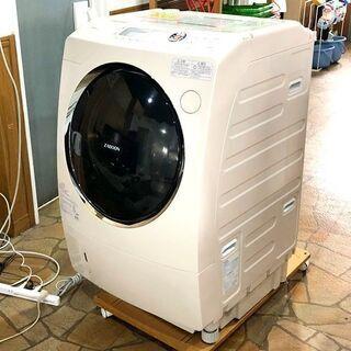 札幌近郊 送料無料 東芝 ドラム式洗濯機 ZABOON T…