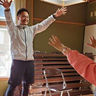 【体操教室】広島で講師をお探しの方は藤野まで!