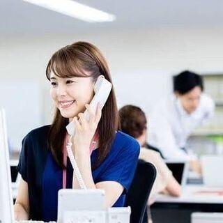 【仙台市内】事務職スタートでエンジニアになろう!通信基地局開設業...