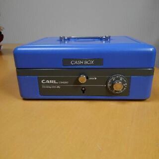 CARL  CB-8200  手提げ金庫 キャッシュケース