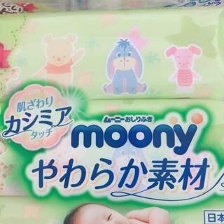 【未使用】ムーニー おしりふきやわらか素材詰替80枚×3×8点セット
