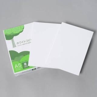 【未使用】APP 高白色 ホワイトコピー用紙 A5 白色度93%...