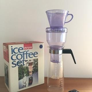 カリタ アイスコーヒーセット