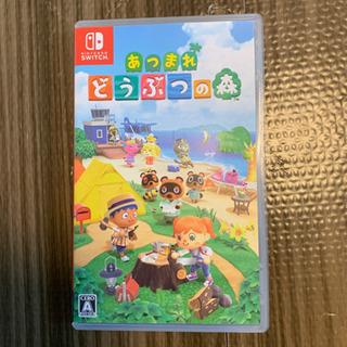 あつまれどうぶつの森 Switch Nintendo スイッチ 任天堂