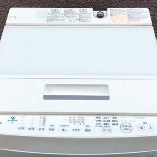 ㊱【6ヶ月保証付】19年製 東芝 7kg 全自動洗濯機 ZABOON AW-7D7【PayPay使えます】 - 福岡市
