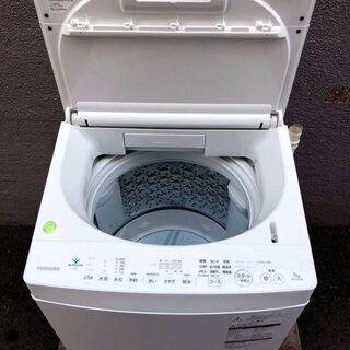 ㊱【6ヶ月保証付】19年製 東芝 7kg 全自動洗濯機 ZABOON AW-7D7【PayPay使えます】 - 家電