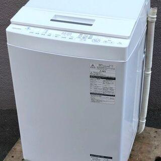 ㊱【6ヶ月保証付】19年製 東芝 7kg 全自動洗濯機 ZABOON AW-7D7【PayPay使えます】の画像