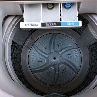 ㊱【6ヶ月保証付】19年製 東芝 7kg 全自動洗濯機 ZABOON AW-7D7【PayPay使えます】 − 福岡県